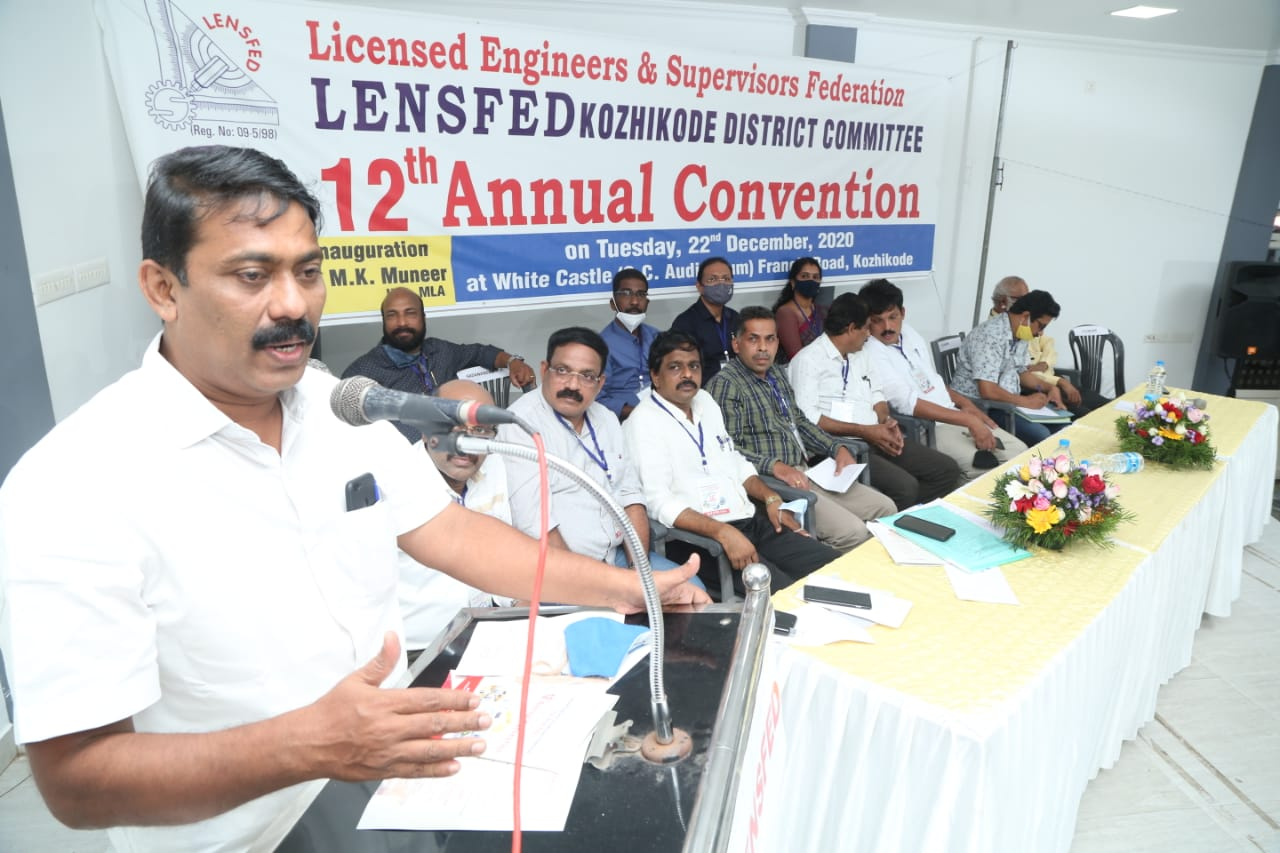 12th District Annual Convention Kozhikode