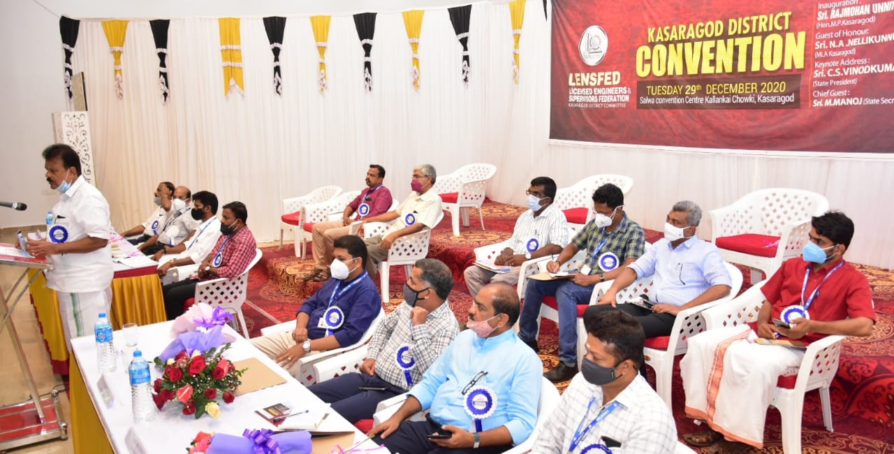 12th District Annual Convention Kasaragod