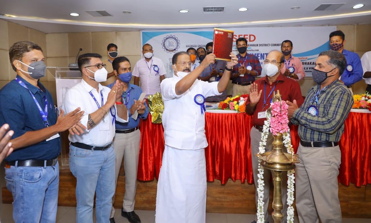12th District Annual Convention Kannur