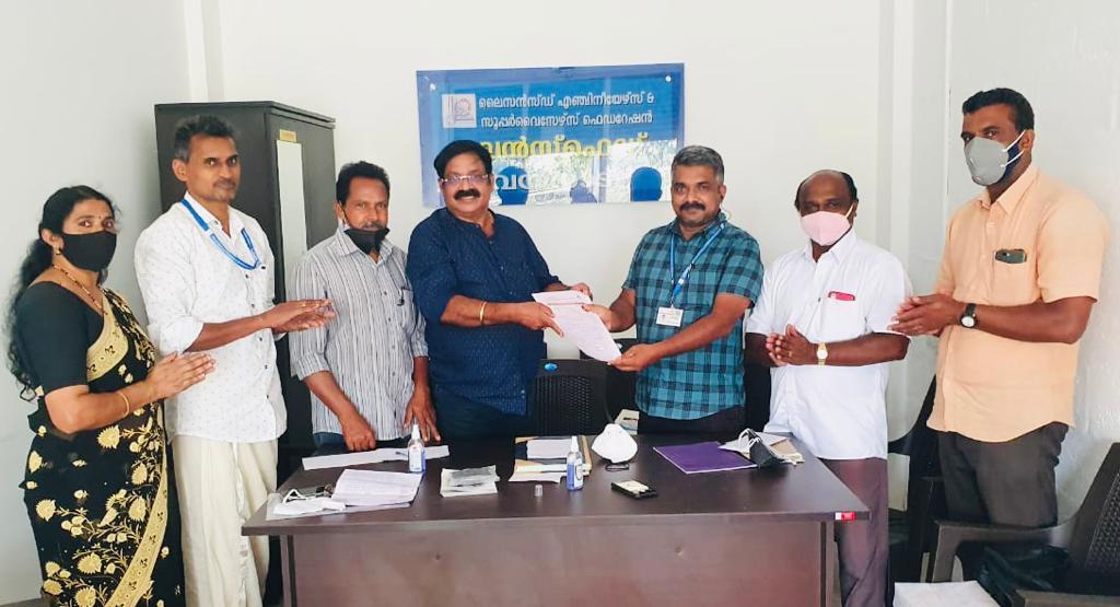 District Level Welfare Registration Inauguration - Wayanad